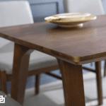 bộ bàn ăn 4 ghế lenus 32