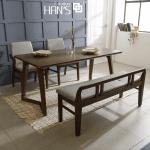 bộ bàn ăn 4 ghế lenus 57