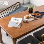 bàn ghế hàn quốc-RYAN