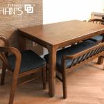 bộ bàn ăn ryan 25