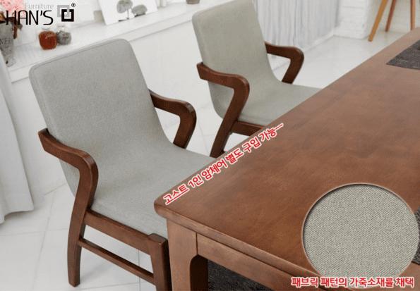 bàn ghế hàn quốc-lena36