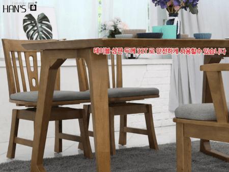bàn ghế hàn quốc-rose30