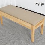 ghế dài hàn quốc-open
