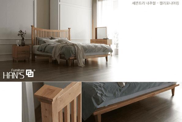 giường ngủ hàn quốc mona 3