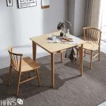 bộ bàn ăn 2 ghế 20