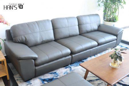 sofa da bevis (5)