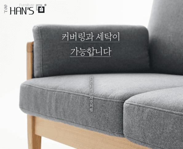 sofa han quoc felic (1)
