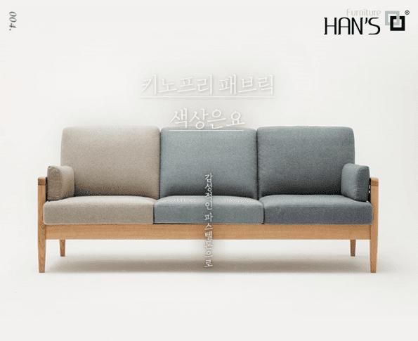 sofa han quoc felic (2)